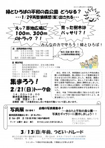 20160210-NO15-1